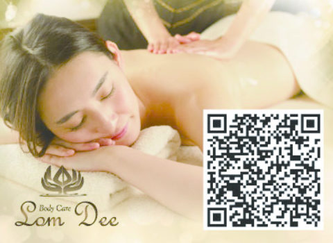 Body Care Lom Dee