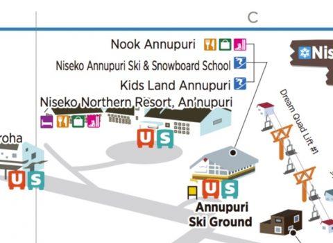 Niseko Northern Resort Annupuri