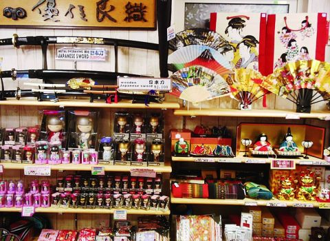 ユーカラ ニセコ店