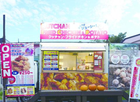 Kutchan Fried Chicken & Potato