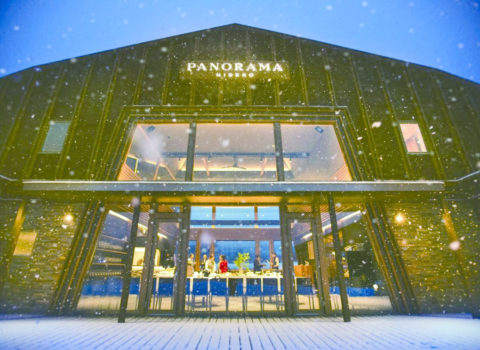 Panorama Clubhouse